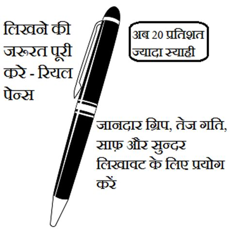 Where Can I Read Hindi Essays Online